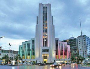 Edificio El Moro LOTENAL